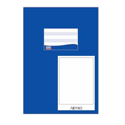Τετράδιο μπλέ λευκό Unipap 17x25 50φ