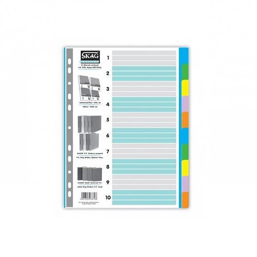 Διαχωριστικά Skag χάρτινα 10 χρωμάτων