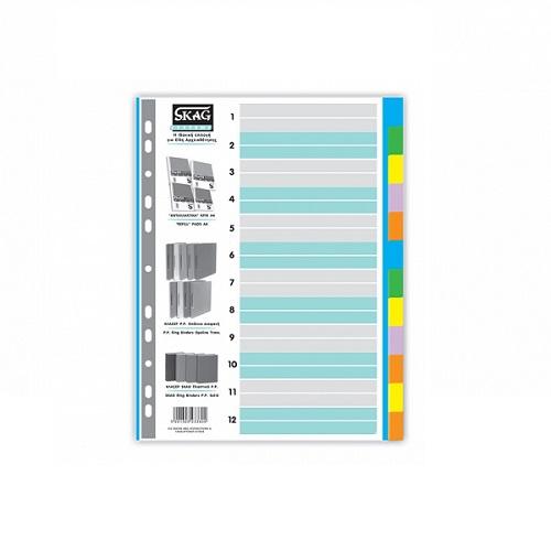 Διαχωριστικά Skag χάρτινα 12 χρωμάτων