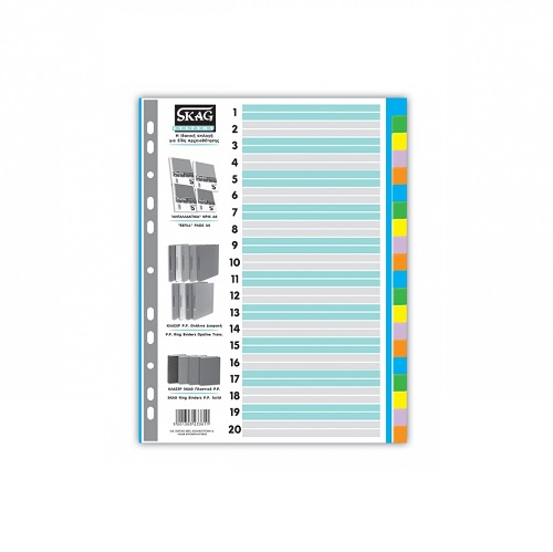 Διαχωριστικά Skag χάρτινα 20 χρωμάτων