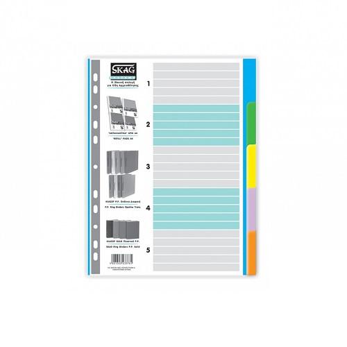 Διαχωριστικά Skag χάρτινα 5 χρωμάτων