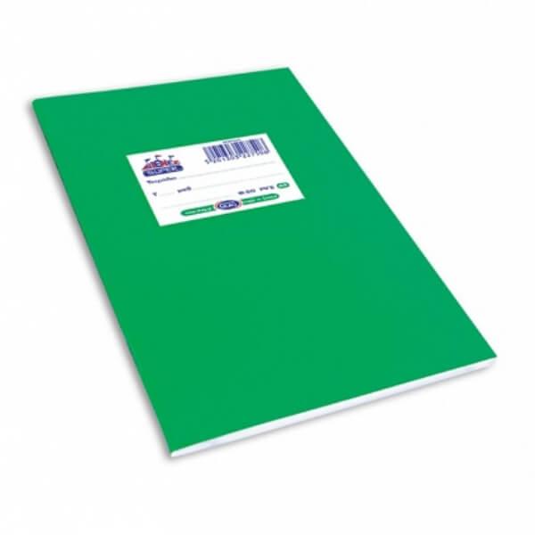 Τετράδιο αντιγραφής ΜΦ Skag 17x25 80gr 50Φ πράσινο
