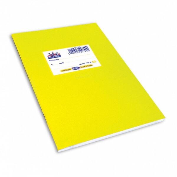 Τετράδιο εκθέσεων Skag 17x25 80gr 50Φ κίτρινο