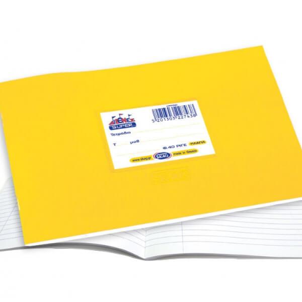 Τετράδιο ορθογραφίας Skag 14x20 80gr 40Φ κίτρινο