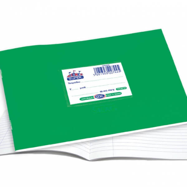 Τετράδιο ορθογραφίας Skag 14x20 80gr 40Φ πράσινο