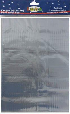 Κάλυμμα τετραδίου διάφανο 17x25 5 τεμάχια