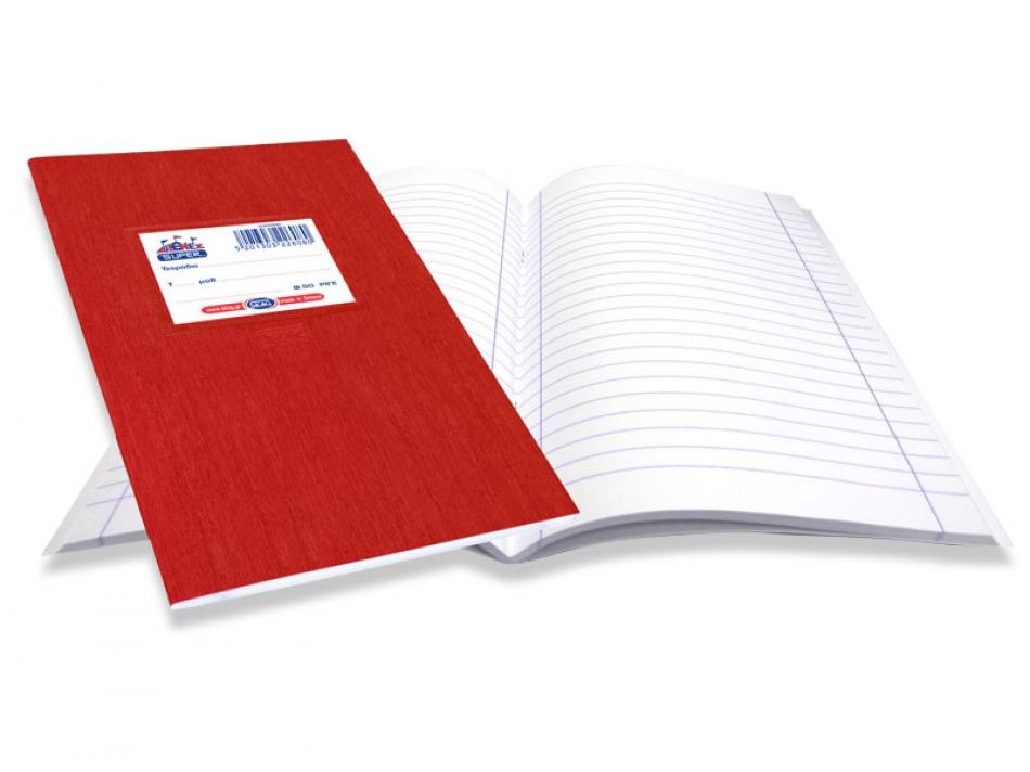 Τετράδιο εκθέσεων Skag 17x25 80gr 50Φ κόκκινο