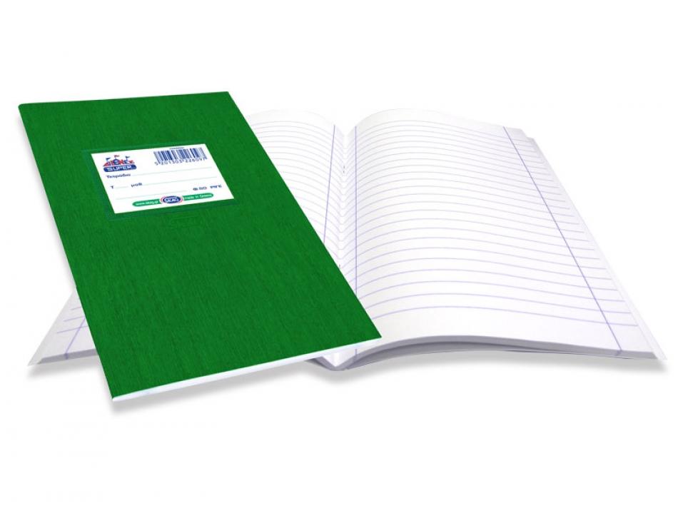 Τετράδιο εκθέσεων Skag 17x25 80gr 50Φ πράσινο
