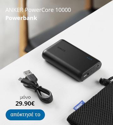 Powerbank Anker Powercore στο officeplus.gr