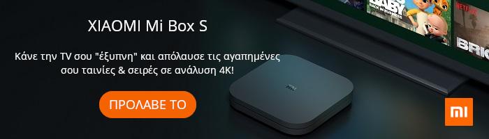 Xiaomi Mi Box S στο officeplus.gr