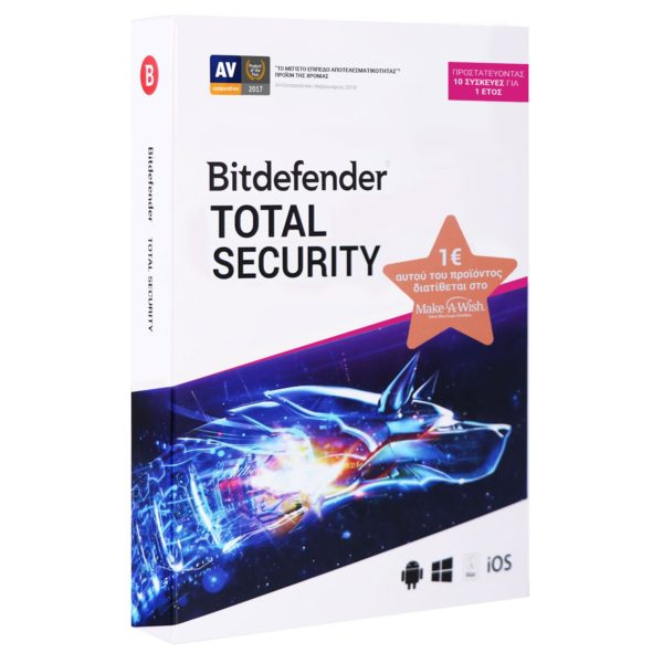 BITDEFENDER TOTAL SECURITY MULTI DEVICE 10 DEVICES 1 Year