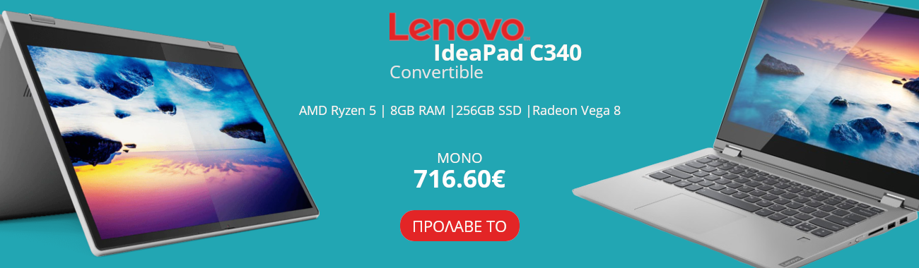 Laptop LENOVO Ideapad C340-14'' Convertible