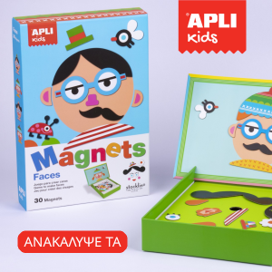 Puzzle Apli Kids Magnets στο officeplus.gr