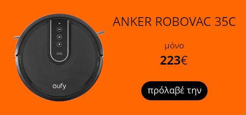 ANKER EUFY ROBOVAC 35C στο officeplus.gr