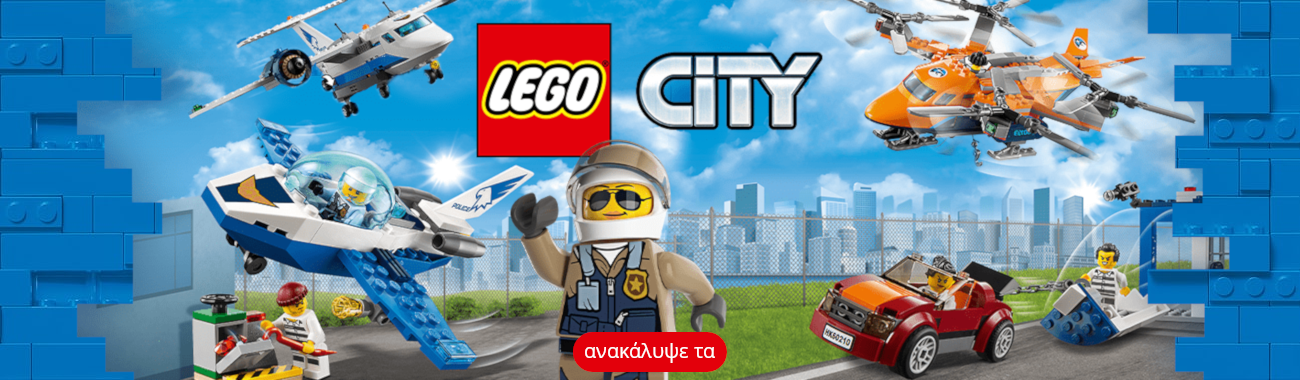 Lego City, Ninjago, Technics, Creator, Duplo, Friends στο officeplus.gr