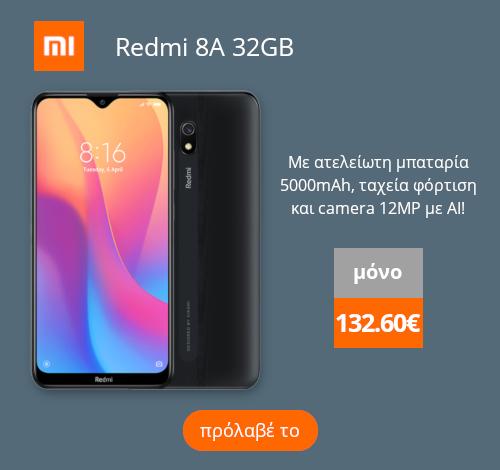Xiaomi Redmi 8A μόνο 132,60€ στο officeplus.gr