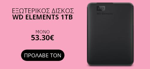 WD-ELEMENTS1ΤΒ_500x235